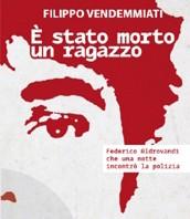Filippo Vendemmiati David di Donatello 2011