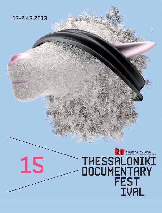 http://tdf.filmfestival.gr/